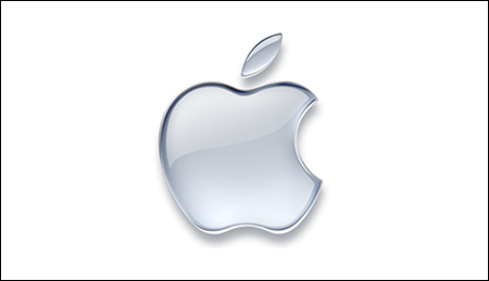The Apple, Inc. logo. Apple is an American multinational technology company that designs, develops, and sells electronics, software and more.